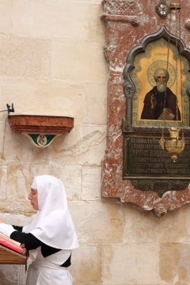 Jerusalem nun
